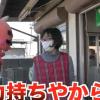 長野市アップルライン訪問動画(11/23)