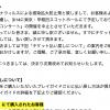 ◆重要なお知らせ◆「赤鬼ゴンちゃん☆かたりべコンサート」3/14(土)