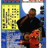 浅草東洋館での公演、秋もあります!(9月21日)